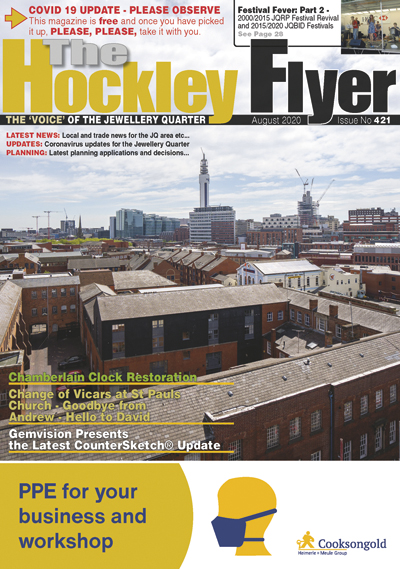 The Hockley Flyer Subscription